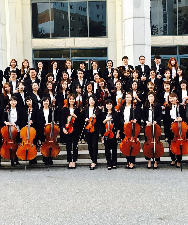 The Korean Academy Orchestra