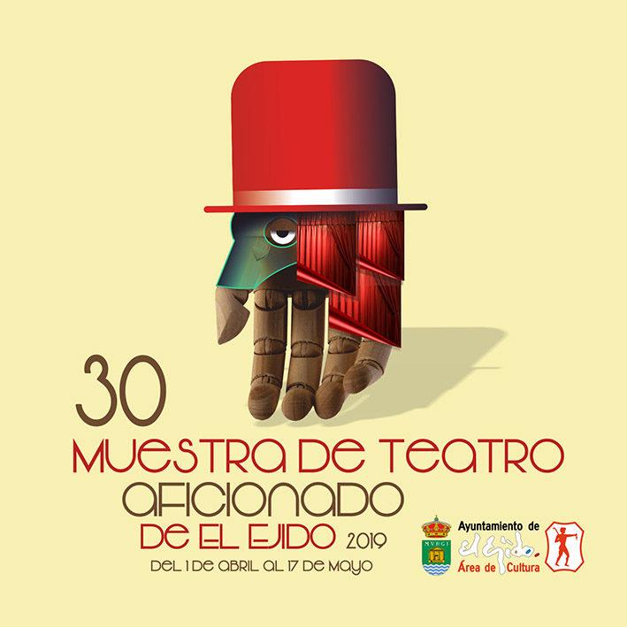 Convocatoria de colaboración a la producción del teatro aficionado, escolar e infantil en el municipio de El Ejido 2019