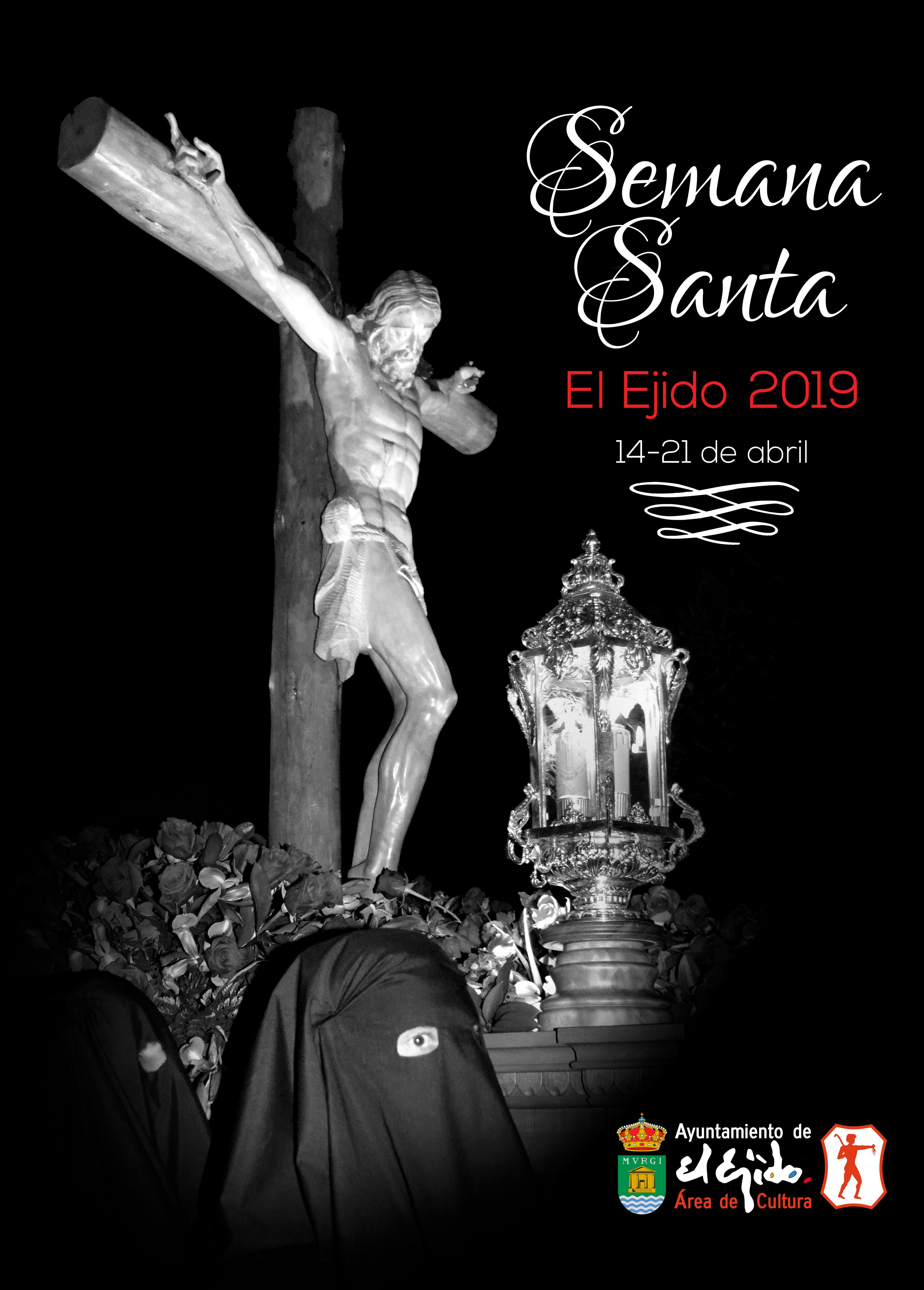 Semana Santa de El Ejido 2019